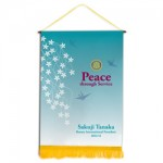 Rotary  Theme Banners ON SALE while supplies last